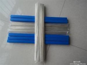 HAG-30B(含银30%)银焊条