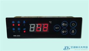 WS-203 冰箱电子温控器智能温控触摸展示柜蛋糕柜控制