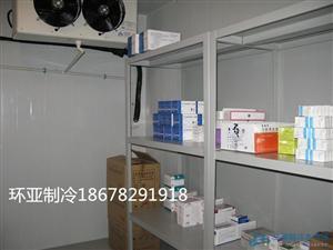 德州医药冷库免费设计报价、冷库安装、售后