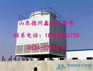 中央空调末端配件产品 开式冷却塔厂家