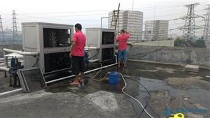 热泵主机清洗
