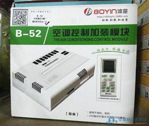 空调挂机,柜机新款控制电脑板