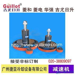 日升冷却塔减速机电机接驳器皮带大小轮 非标订制