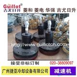 吉尤日升冷却塔减速机接驳器皮带大小轮 非标订制