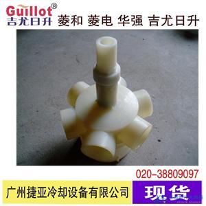 日升吉尤日升冷却塔转头凉水塔配件布水器喷头洒水管