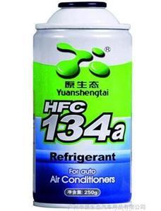 汽车空调配件 原生态134a冷媒