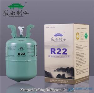 徽冰正品R22制冷剂/冷媒/雪种/Refrigeration,净重13.