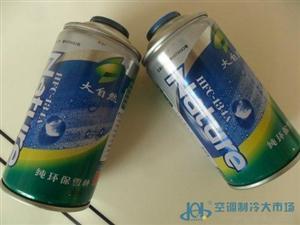 广州冷媒厂家 三美冷媒  雪种氟利昂