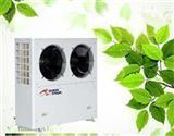 酒店宿舍学校风冷式热泵机组采暖工程