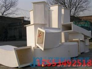 方形通风管道 通风管道工程安装