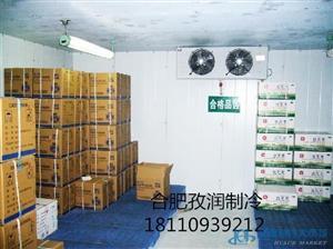 长期提供 各类温度冷库建造 冷库安装  冷库工程 冷库