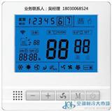 T8000中央空调时间型计费系统