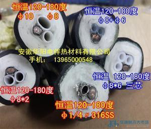 华阳生产在线监测烟气伴热取样管