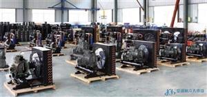 牡丹江冷库制冷设备谷轮制冷机