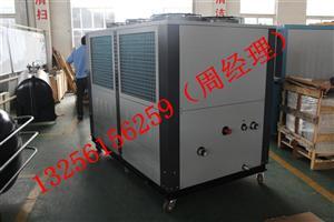 最新风冷式冷水机/双机型/单机型/箱式等