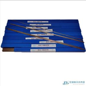上海斯米克HL303银焊条