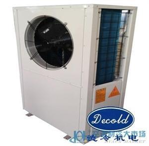 家用商用超低温空气源冷(热)水机组