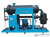 杭州超滤 冷冻式干燥机 冷干机