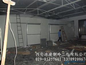 泾川冷库工程