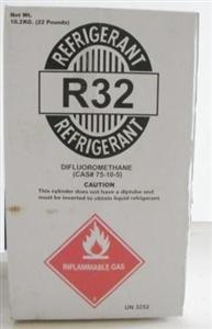 制冷剂R32冷媒(制冷级丙烯)