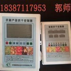 电烤房设备——各类农副注册就送77可提现烘干设备