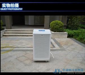 青岛、烟台、潍坊暖通、空调新风系统工业除湿机