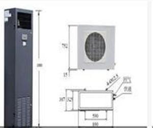 艾默生12.5KW  ATP12O1 带电加热  工厂报价