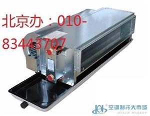 北京上地中央空调安装改造出风口安装改造