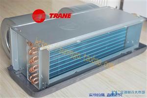 特灵中央空调水冷卧式暗装超薄静音风机盘管现货HFCF04