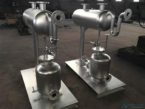 南京气动型冷凝水回收泵厂家