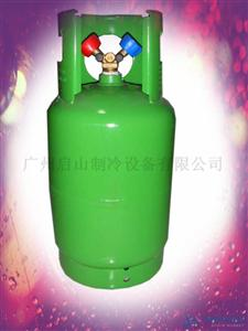 R410A 高压钢瓶 14.3L制冷剂重复充装钢瓶