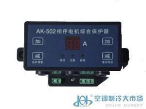 AK-502保护器