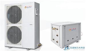 空气能热泵冷暖机组
