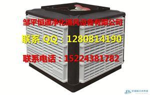 黑龙江大风量工业风机 环保空调,黑河工业冷风机