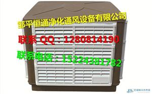 绥化大风量工业风机,黑龙江绥化保空调,工业冷风机