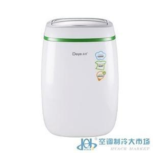 广州DYD-E12A3德业家用除湿机