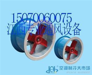南昌专业通风设备