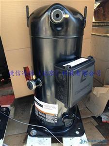 谷轮制冷压缩机/ZR250KC-TWD-523/全封闭涡旋式空调热