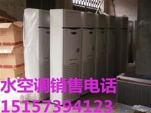 桐乡水空调,桐乡冷风机专业安装销售