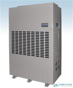 南京各类风冷水冷调温除湿机 自动除霜 免费选型报价