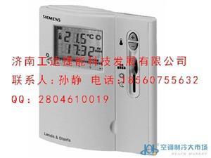RDE100,西门子地暖温控器