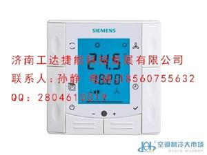 RDF300西门子采暖温控器