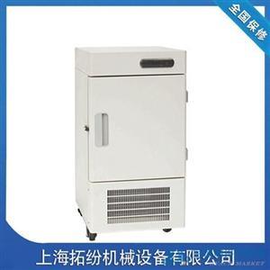 -40℃超低温冰箱