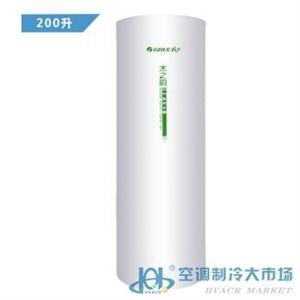 格力空气能热水器