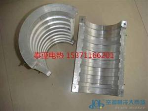 铸铝电热圈,铸铝加热圈