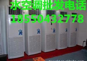 丹徒水空调公司,丹徒冷风机厂价直销