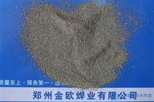 煤截齿钻采设备焊接用铜焊粉|金属铜焊粉|焊粉|金属焊