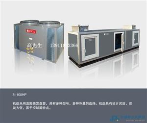 天加净化式空调机组/直膨新风空调机组