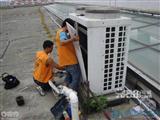 常熟市空调制冷维修