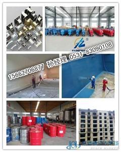 冰柜制冷苏州聚氨酯发泡机江苏喷涂机常州组合料工厂
